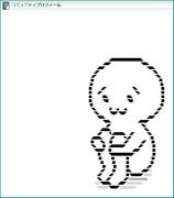 哀愁ショボーン君(´・ω・`) -単独
