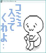 哀愁ショボーン君(´・ω・`) -文字入り(コミュ入ってくれよ)