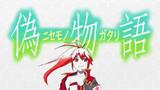 【CUL】偽物語OPパロ 2