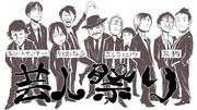 ニコラジ芸人祭り(2012-05)