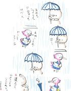ワンワンが梅雨と男達に言いたい事がある
