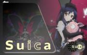 黒雪姫の痛Suicaを作ってみた。