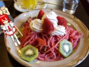 名古屋の甘味パスタ