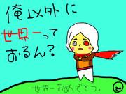 れじっこDD ver.1