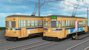 ヨコハマ市電【電車モデル配布】