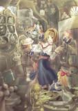 アリスの下午茶