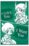 【ぷよぷよ】I xxxx You!【へんたい】