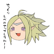 ゆっくりノノちゃん(修正版)