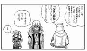 ガンダムAGE 34話 ゼハートの「初恋?は冬眠の後で」