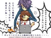 【Ib】ギャリーにニコニコ動画を閉じられた【スナザメさんゆっくり実況版】