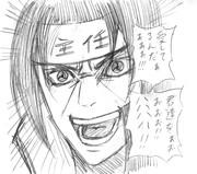 【ACV】主任