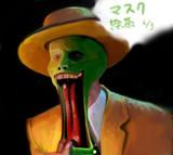 絵茶で描いたマスク