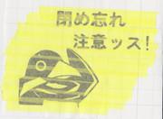 プリニー【ステッカー】