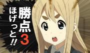 日本代表最終予選オマーン戦勝利!!