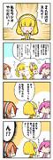 「らじおウルトラハッピー」第03話