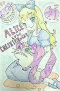 お絵かき アリス