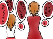 もしもIbが大阪だったら 【イヴとオカン】