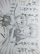 練習(仮) 5