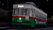 名古屋の路面電車