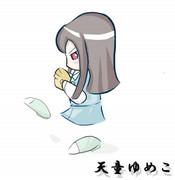 天童ユメコ(パワ○ロ風)
