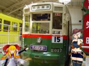名古屋の路面電車③ 2000形