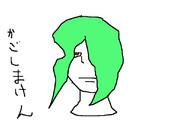 鹿児島県のキャラクター