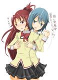 杏子は・・・