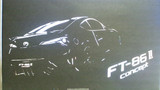 【切り絵】FT-86Ⅱ concept