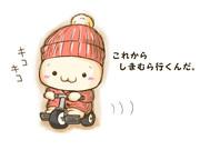 しまむらくん -shimamura-