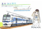 【初投稿】秩父鉄道6000系