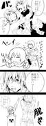 うろ♂×窓 漫画10