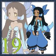 No.19フリーザードン娘