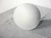 球体 デッサン