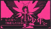 【切り絵】 黒雪姫 4 【アクセル・ワールド】
