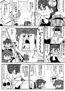 ハクレーレイムさん・地霊殿編[20]