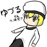 ゆめるちゃん弟くん名前決定!!