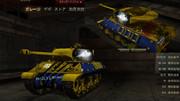 【WoT】M10 Wolverineをウルヴァリンにしてみた