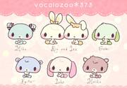 vocalozoo*