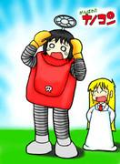 【東雲なの改造計画】がんばれ!ナノコン