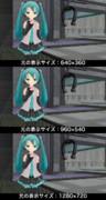 【MMD】動画縮小時のアンチエイリアス比較【つんでれんこ】