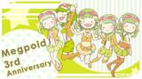 GUMIちゃんおめでとっ!2012