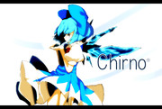 chiruno
