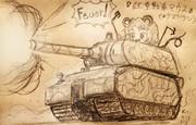 超重戦車マウス×ナズーリン