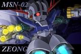 【122】ジオング