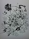 アグレッシブわんこ(白黒)