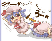 (」   )」うー☆!(/・ω・)/ニャー!