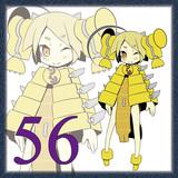 No.56ゴールドラット娘