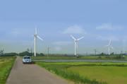 鳥取の風車達