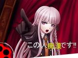【ダンガンロンパ】この人痴漢です!!