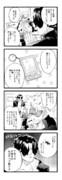 学バサ漫画
